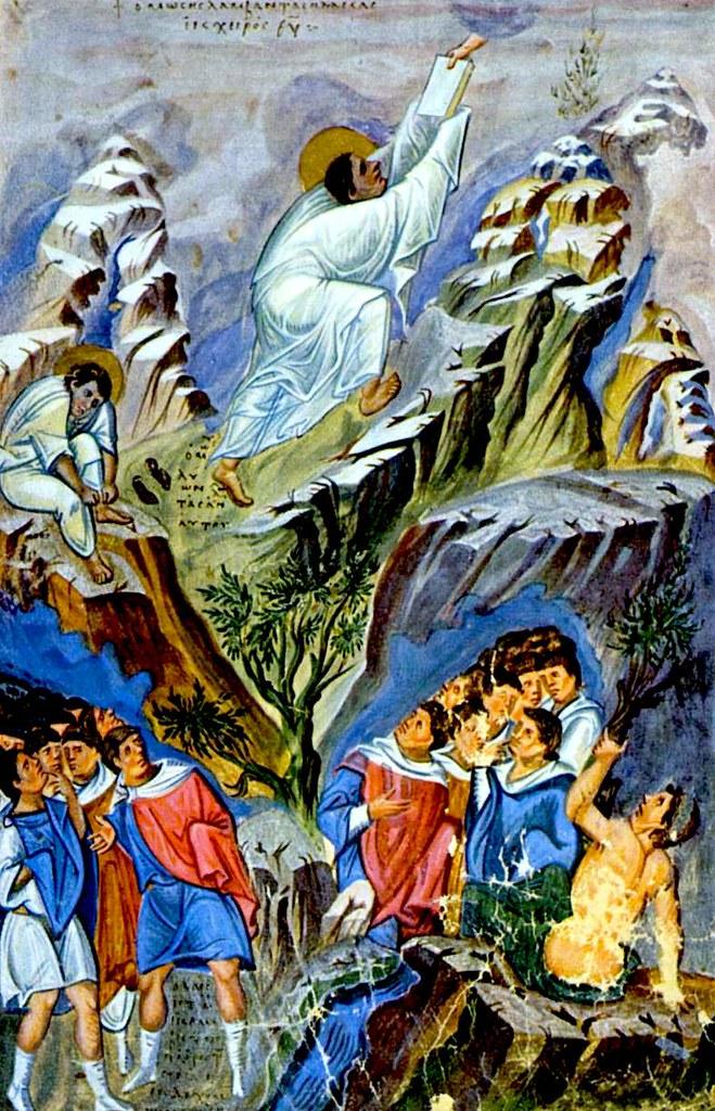 Моисей восходит ко Господу Богу на гору Синай.