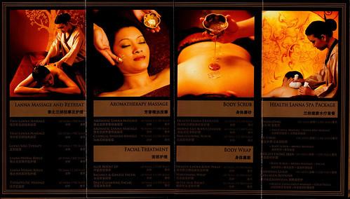 Brochure Health Lanna Spa Chiang Mai Thailand 2