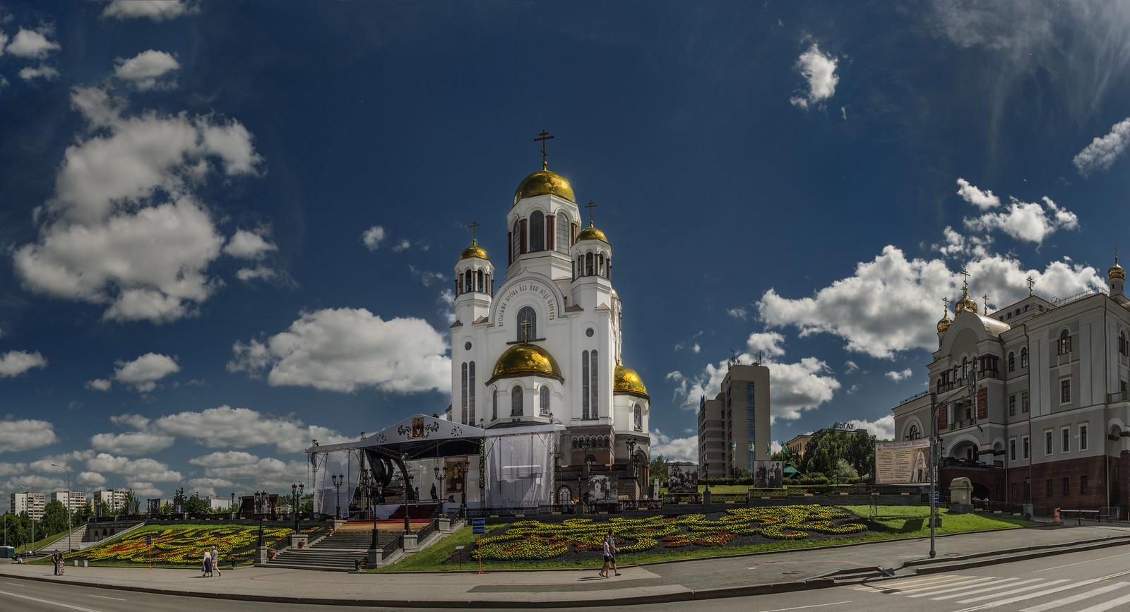 Екатеринбург, храм Романовых - фотограф Челябинск