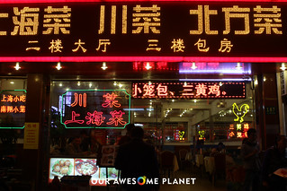 oap-china-1565 | by OURAWESOMEPLANET: PHILS #1 FOOD AND TRAVEL BLOG