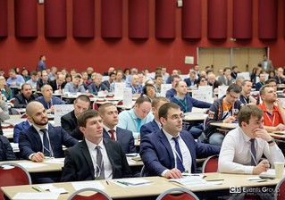 BIT-2018 (Санкт-Петербург, 11.04) | by CIS Events Group