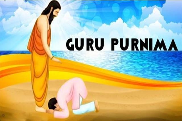guru purnima images download