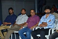 AataGallu Trailer Launch Stills