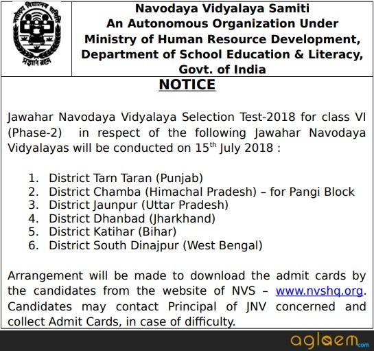 jawahar navodaya vidyalaya entrance test 2018 aglasem schools