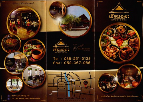 Brochure The Little Kitchen Thai Cookery School Chiang Mai Thailand 1