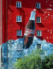Don't just drink it, live it: Coke apartments, Irkutsk | by exeterCentral