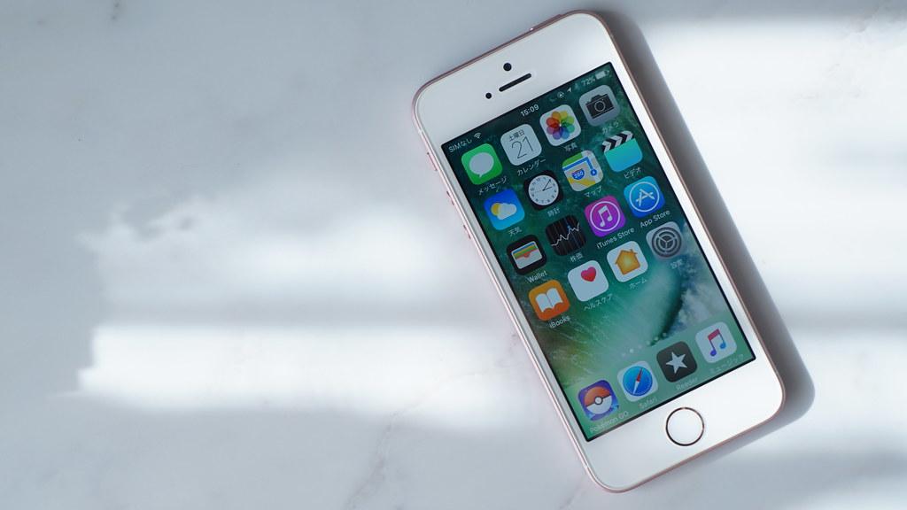 iPhone SE2のディスプレイ