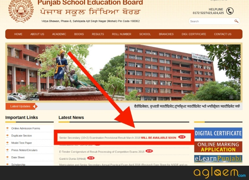 PSEB Punjab Class 12 Result Not Available at www.pseb.ac.in; Students Must Not Panic