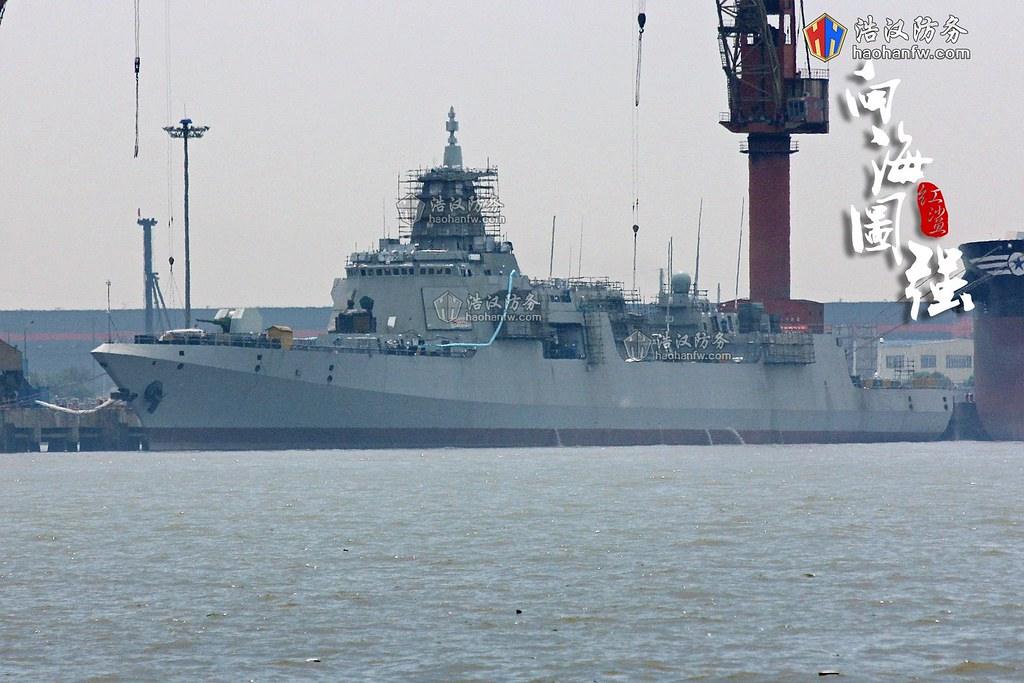1st TYpe 055 outfitting
