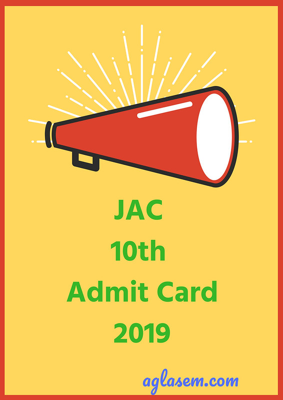 Jharkhand Board Matric Admit Card 2019