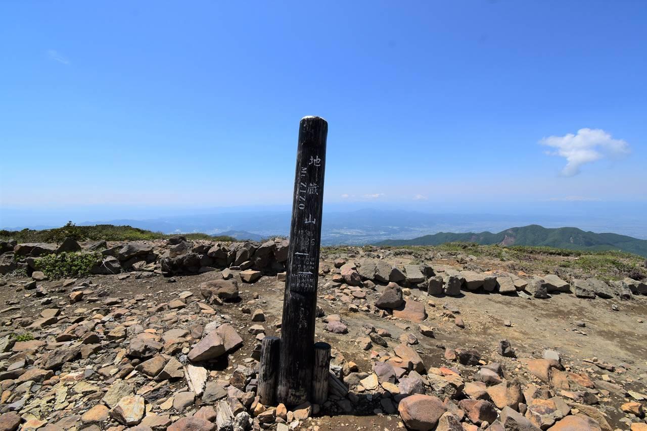 蔵王山・地蔵山山頂