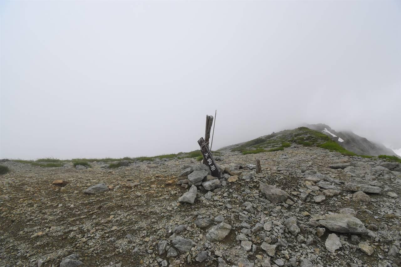 南岳の稜線