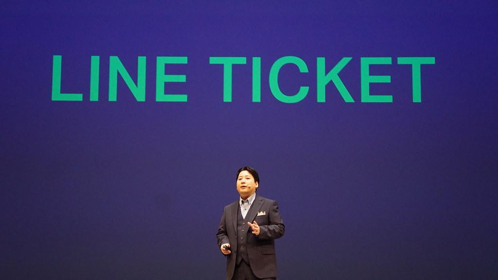 LINE、不正転売を防ぐ電子チケットサービス「LINE TICKET」を今秋スタート