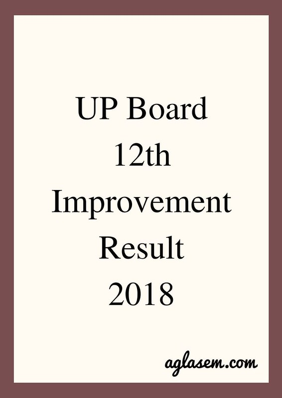 UP Board 12th Improvement Result 2018