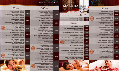 Brochure Makkha Health & Spa Chiang Mai Thailand 2
