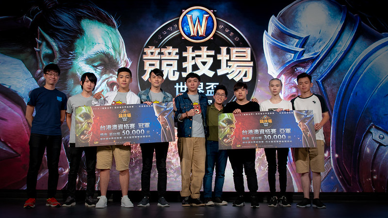 熊國王滷味贏得台港澳資格賽冠軍。(主辦單位提供)