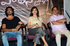 Bilalpur Police station Movie Audio Launch Stills