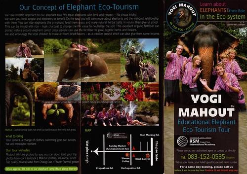 Yogi Mahout Brochure 01