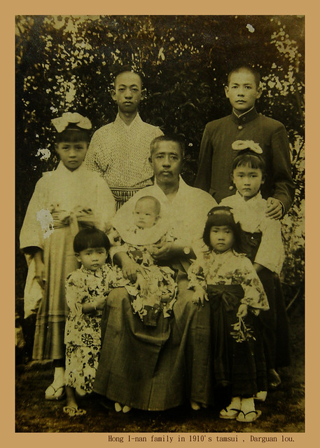 hong family  late 1910s
