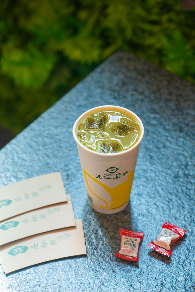 Green Tea with Fresh Fruit from TenRen's Tea ($5 for medium, $6.50 for large) with Sun Moon Lake Black Tea Walnut Candy. Credit: TenRen's Tea