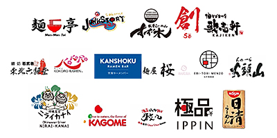 Participating brands at Ramen Revolution 2018.