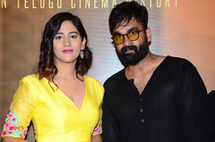 Manu Movie Teaser Launch Stills