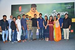 Nartanasala Teaser Launch Stills