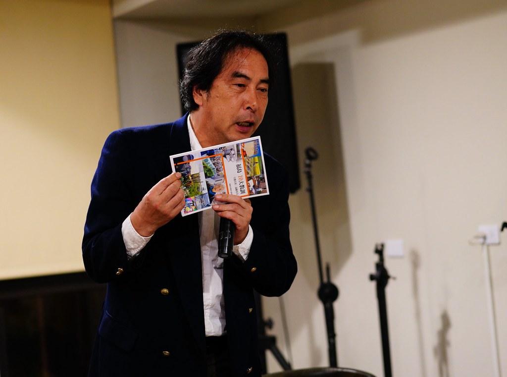 豐田直巳先生向大家介紹手冊《福島十大教訓》傅志男攝