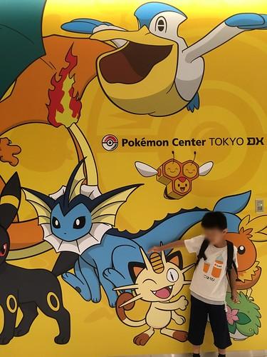 ポケモンセンター行きました