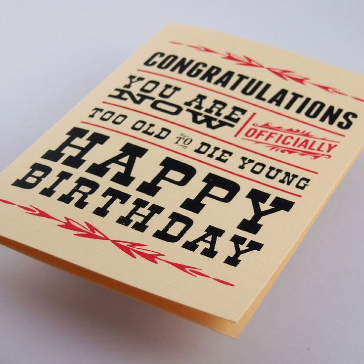 Birthday Quotes Happy Birthday Card Greeting Card Too O Flickr