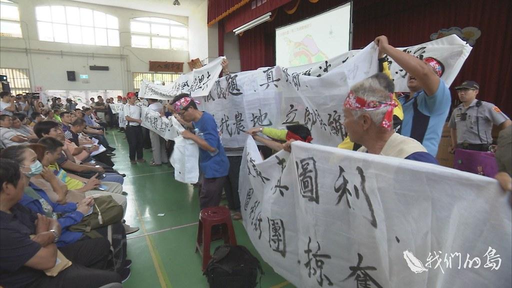 00966-3-63s在地居民劉慶昌與呂政權組成自救會,與農民高舉布條,抗議政府假借開發搞建設。