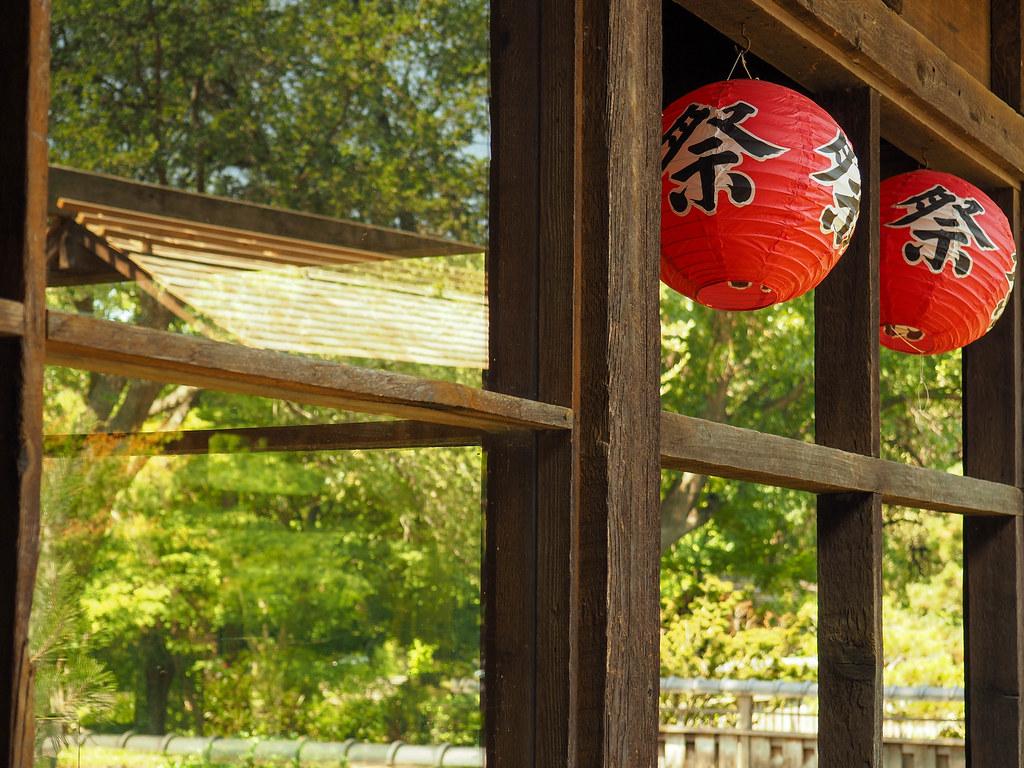 Vistas from Japanese Garden - 1 | Fort Worth Botanical Garde… | Flickr