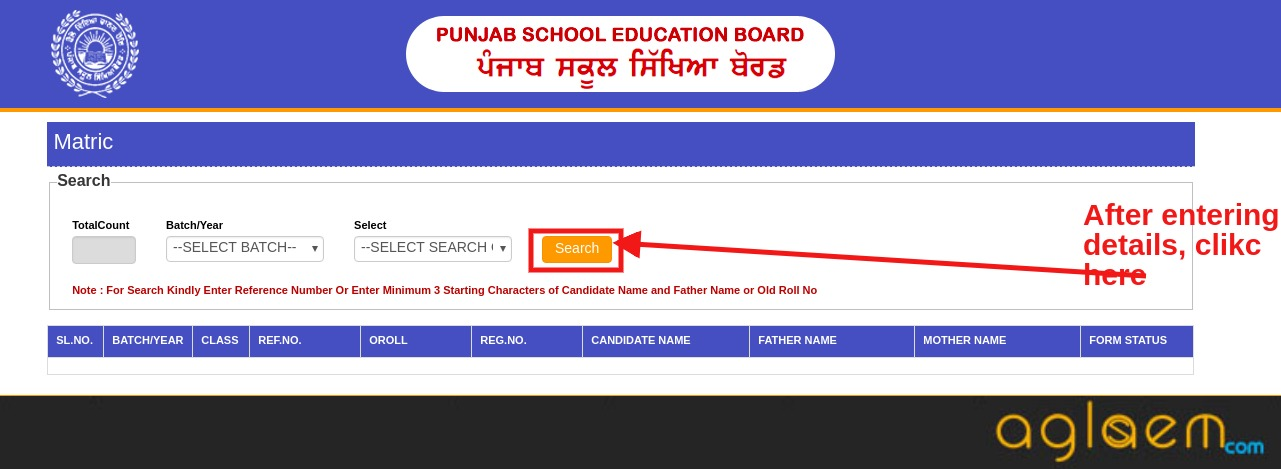PSEB 10th Supplementary Admit Card 2018 August