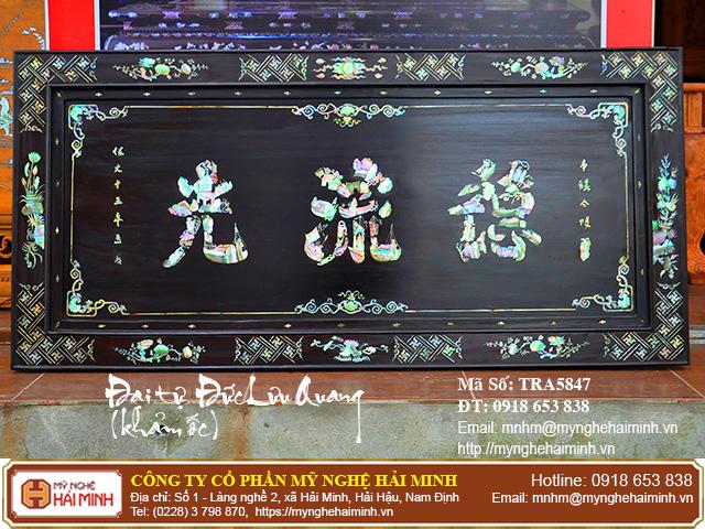 Dai tu Duc Luu Quang kham oc TRA5847i