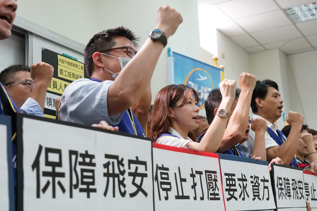 機師工會今日宣布取得罷工權。(攝影:王顥中)