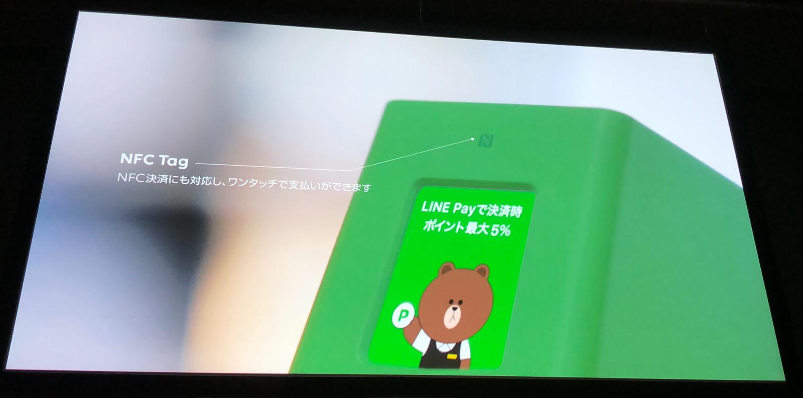 LINE Pay、オリジナルの決済デバイスを開発中。年内申し込み開始