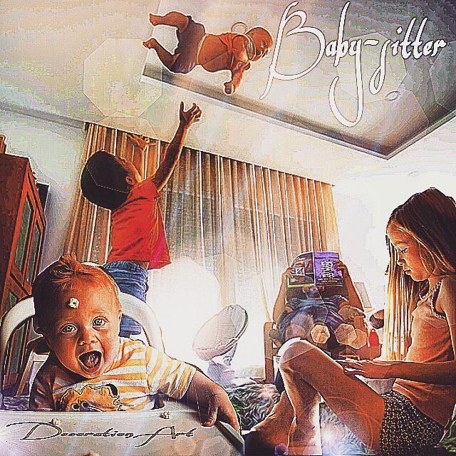 baby sitter decoration art ベービーシッターいる風景を 編集加工しま