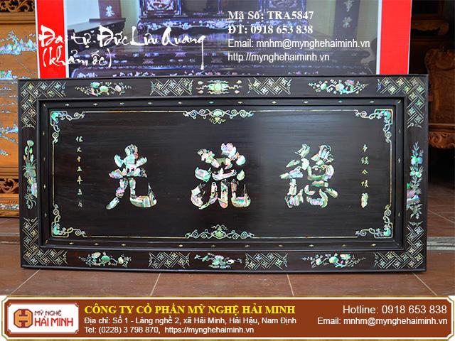 Dai tu Duc Luu Quang kham oc TRA5847a