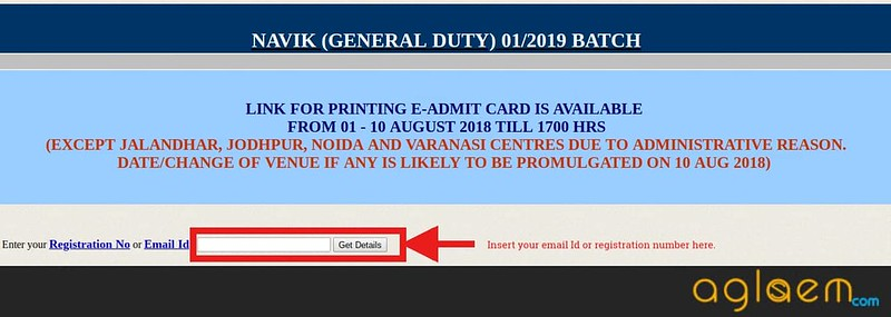 Admit Card downloading window for Navik GD