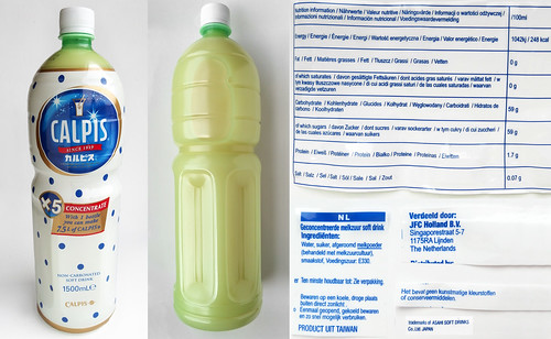 Fles Calpis Concentrate