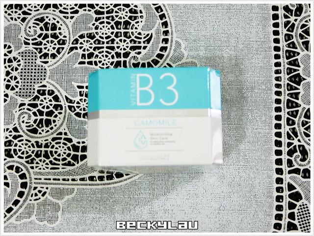 【保濕】清爽不黏膩~Amazing21-B3 精華全效提亮霜