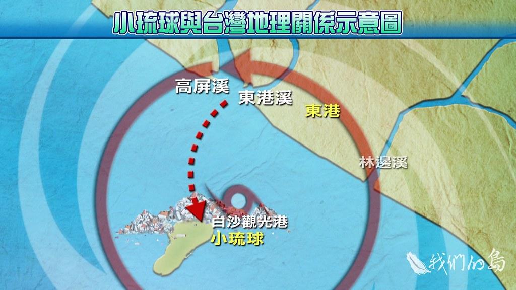 965-1-20s小琉球的海漂垃圾大多來自高屏溪和東港溪,因為颱風或是西南氣流把垃圾沖向小琉球。