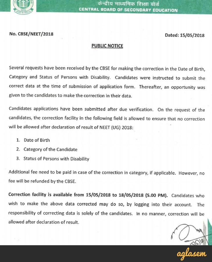 NEET 2018: Form Correction Re Opened From 15 18 May; Result On 05 Jun