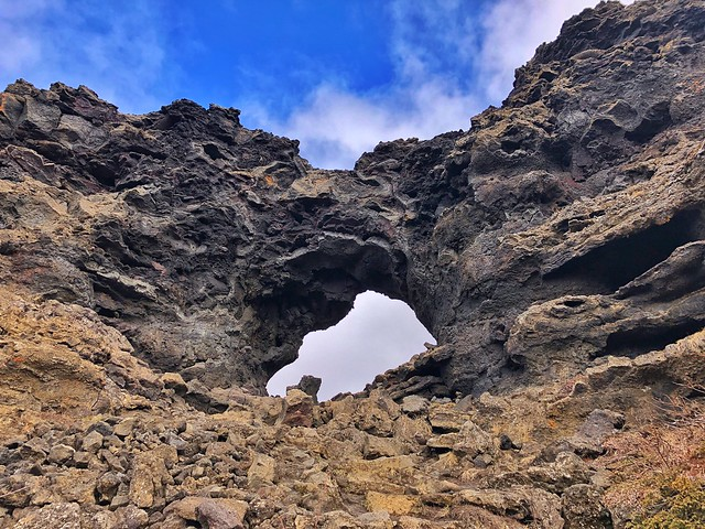 Drimmuborgur (Norte de Islandia)