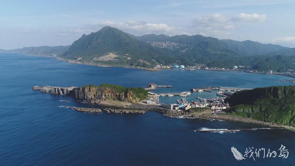 【公視《我們的島》節目—能源轉型的深澳路口】