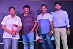 Kaasi Movie Pre-Release Event Stills