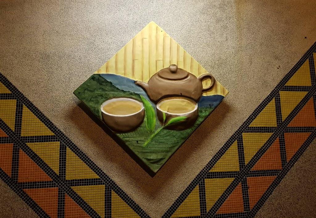 新佳陽 - 梨山古邁茶園 - 新佳陽梨山茶
