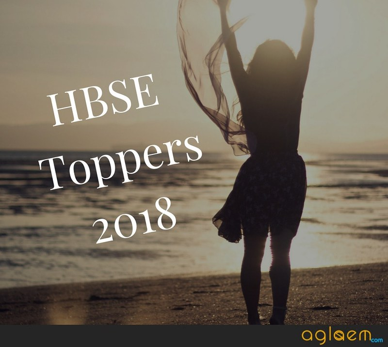 HBSE 12th Result 2018 Toppers
