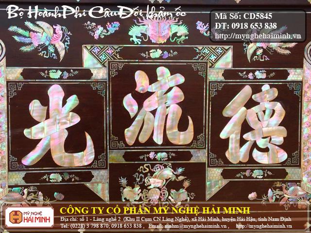 Hoanh Phi Cau Doi kham oc do go mynghehaiminh CD5845c
