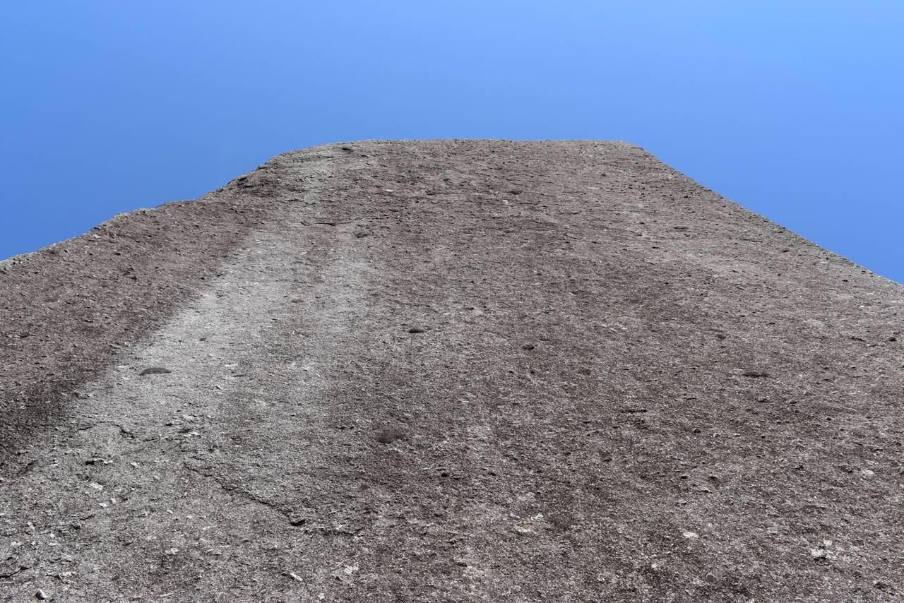 太忠岳・見上げる天柱石